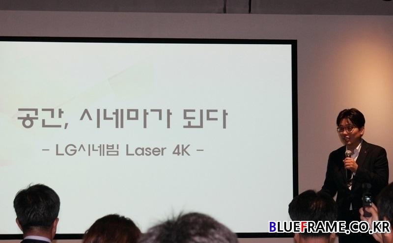 공간 시네마가 되다, LG 시네빔 Laser 4K 신형 빔프로젝터 HU85LA